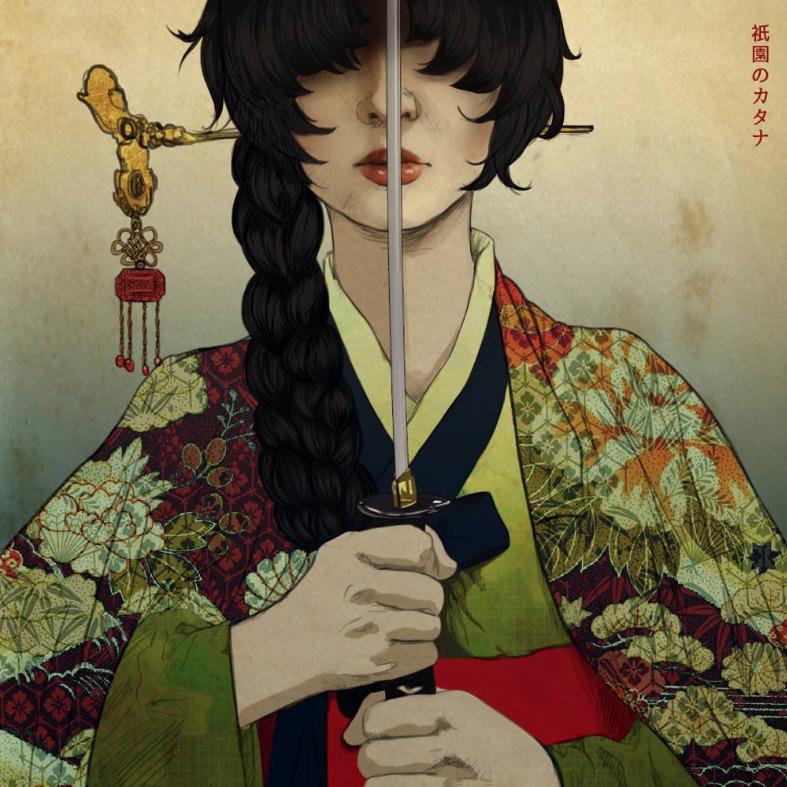 Katana of Gion