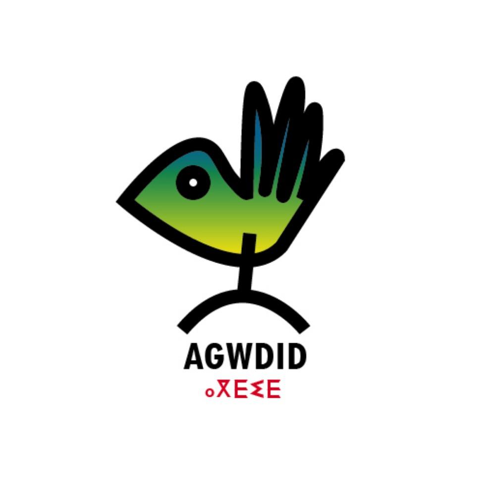 Agwdid - Projet recherche et diffusion de la culture berbère amazigh