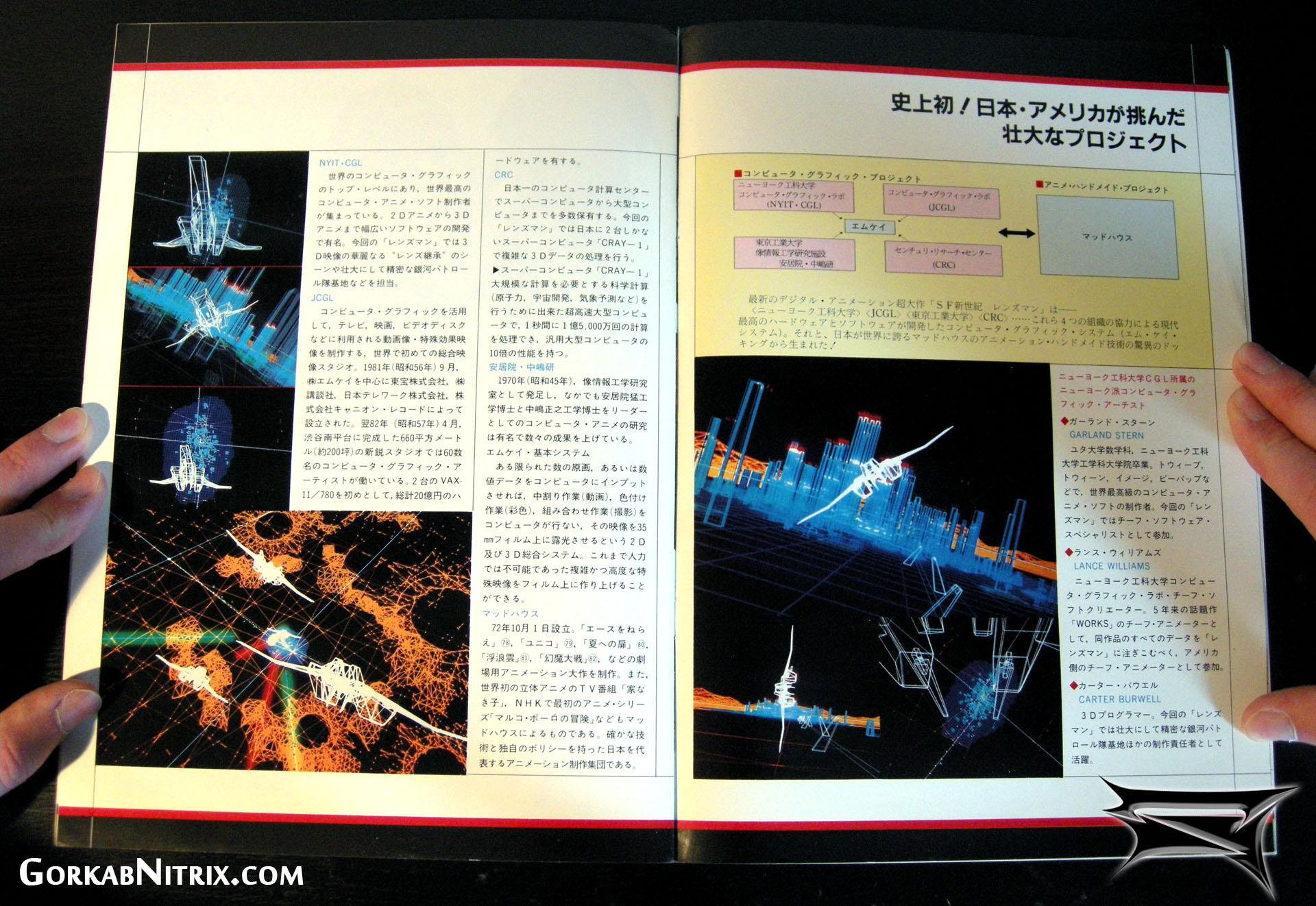 L'une des sources de l'\u00e9pisode 9 sur les images de synth\u00e8se des premiers animes !